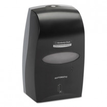 Electronic Cassette Skin Care Dispenser, 1200ml, 7.25 X 11.48 X 4, Black